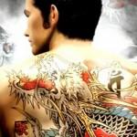 Yakuza HD Collection Announced, North American Release Still Pending