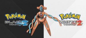 pokemon deoxys normal forme