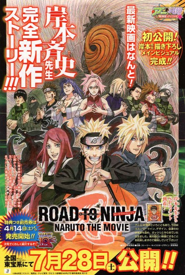 Naruto Road to Ninja Movie poster