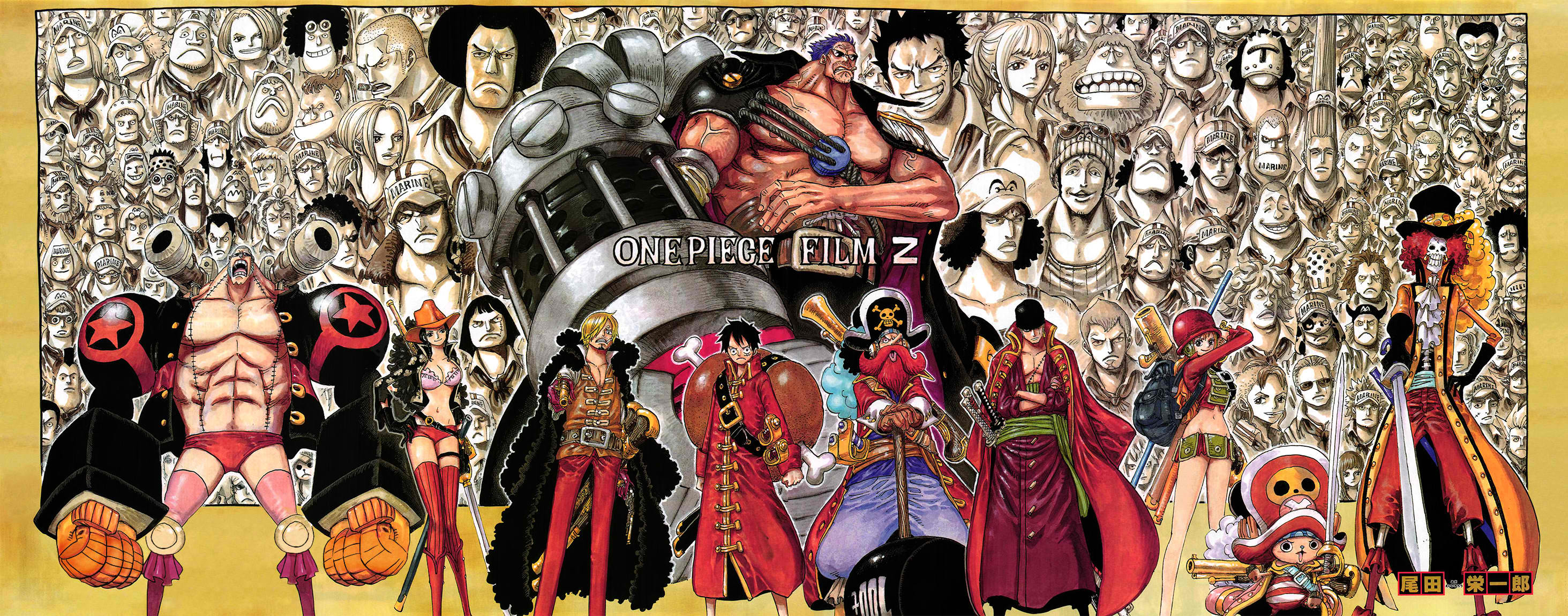 One Piece Film Z Review Simple Does It