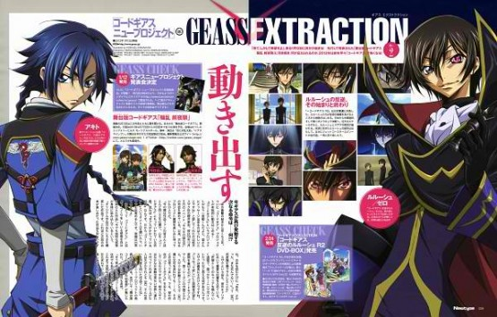 code geass akito the exlied poster lelouch