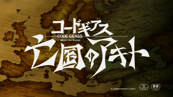 code geass akito the exlied title
