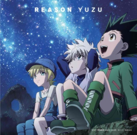 Gon, Killua, and Retz. The OST Reason by artist Yuzu was used in the film.