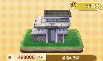 Animal Crossing New Leaf All Island Souvenirs