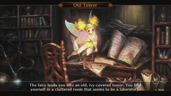 Dragon's Crown Screenshots (1)
