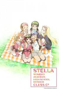 Stella Women's Academy