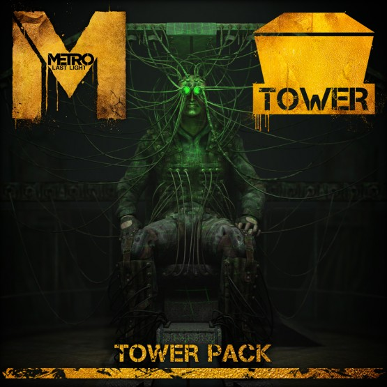 metrotowerpackseasonpass