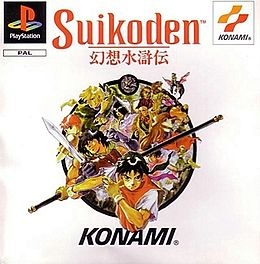 260px-Suikoden_packaging01