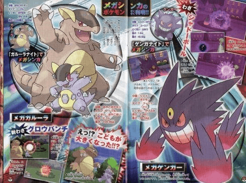 Pokemon X and Y Mega Forms