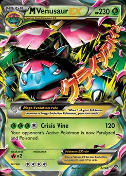 Mega Venusaur_EX card