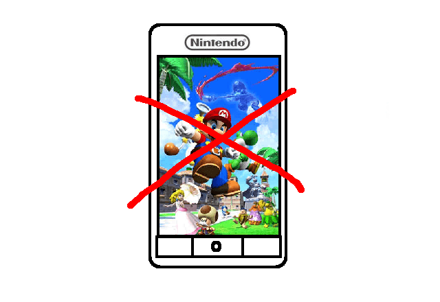 Nintendo's mobile market potential could already be overridden by its handheld success.
