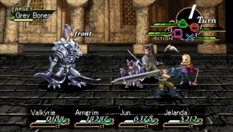 Valkyrie Profile battle