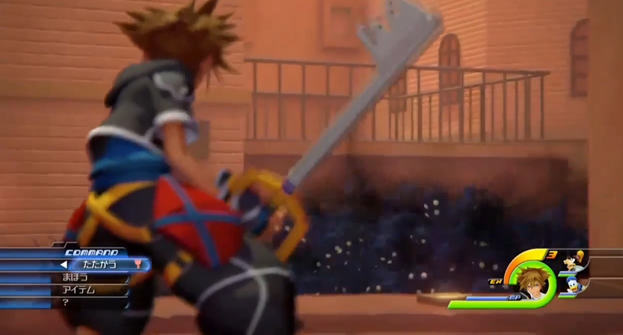 Kingdom Hearts heartless flood