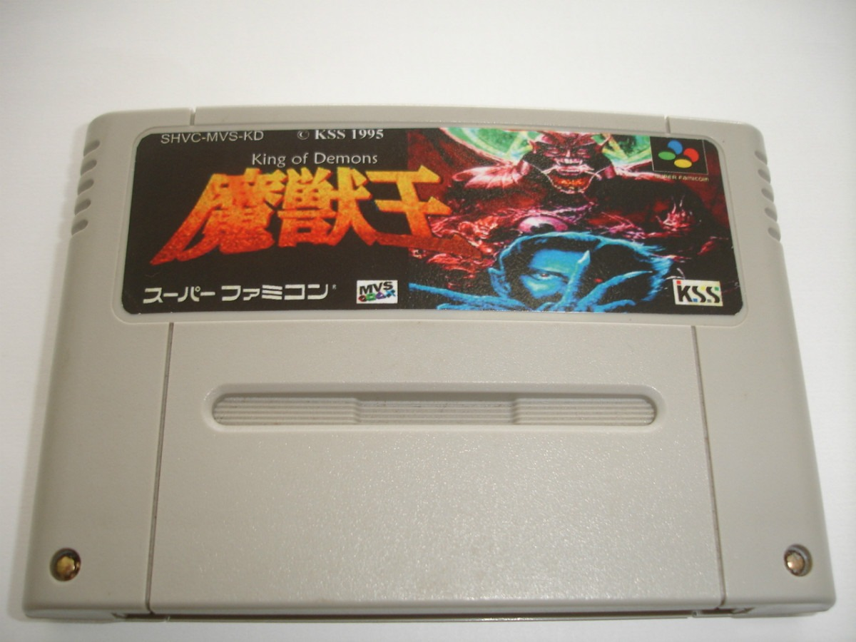king-of-demons-majuu-ou-em-ingls-super-nintendo_MLB-F-211803173_8996