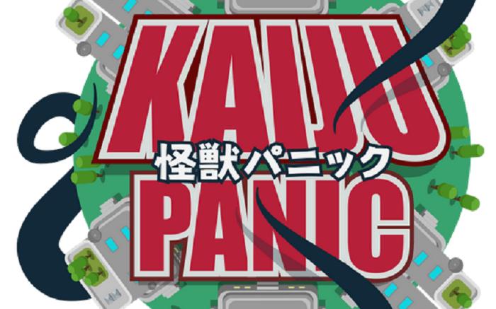 Kaiju Panic Preview at EGX Rezzed 2014