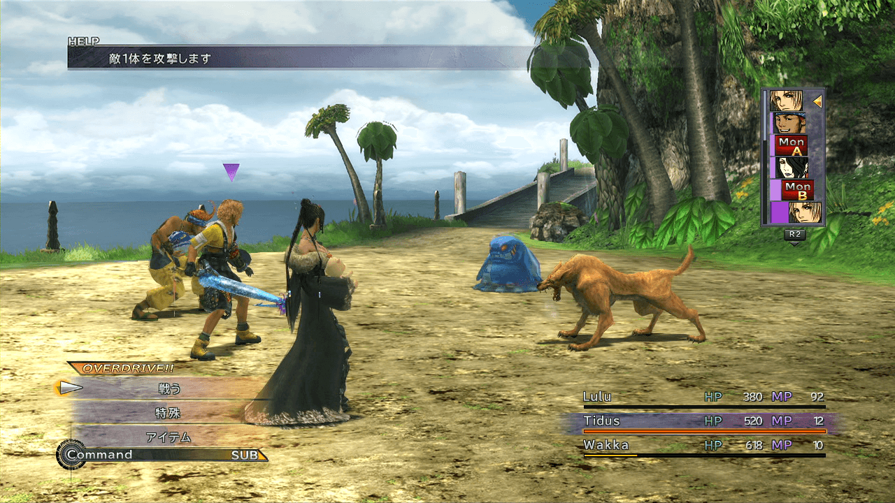 Final Fantasy X battle