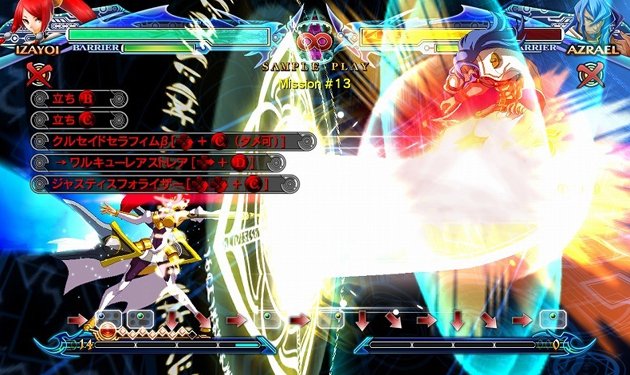 Challenge mode is an excellent way to learn the ins and outs of a characters combos. Unfortunately, not every fighting game has character specific challenge modes yet.