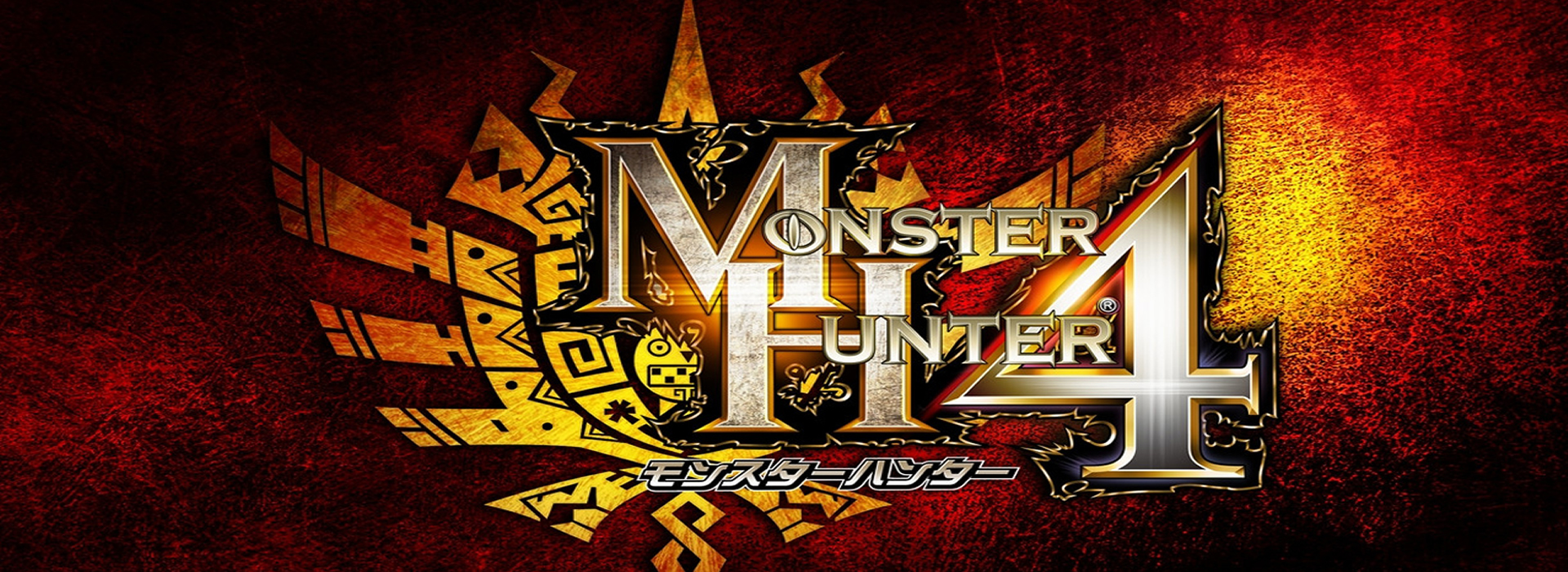 Monster Hunter 4 Ultimate Brings New Weapons, Mechanics and Monsters in 2015