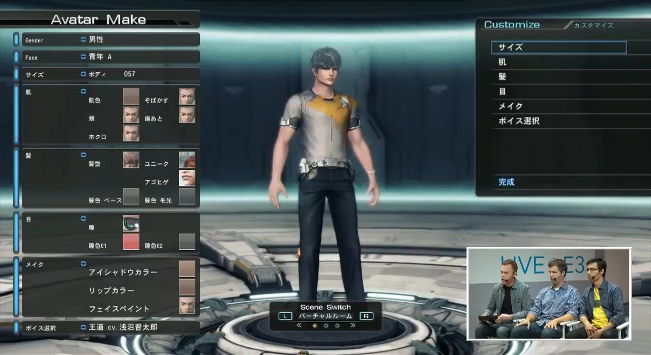 You'll be making your own character to explore the world of Xenoblade Chronicles X.