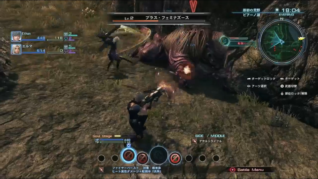 A shot of combat in Xenoblade Chronicles X - the player character is using a special arte on a large bull-like enemy.
