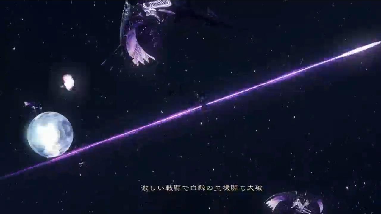 Xbx XBX space battle