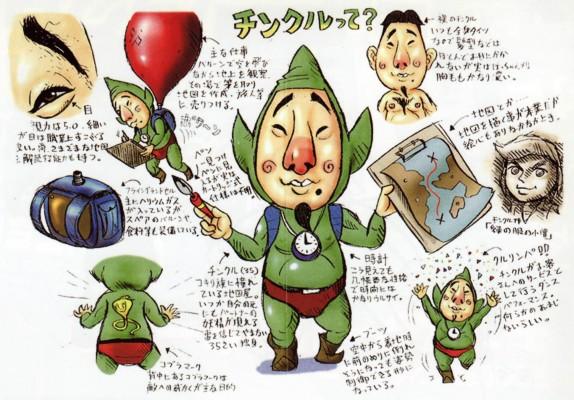 The original art, which reveals Nintendo's true motives.