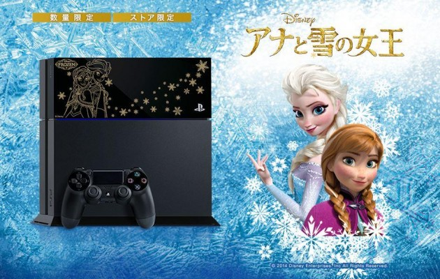 Let it go North American gamers, let it goo
