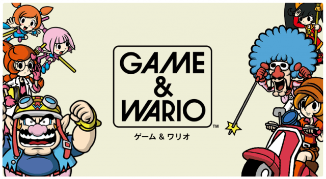 Wacky doesn't always mean good, and Game and Wario is full of problems.
