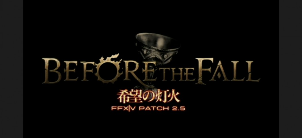 Final Fantasy XIV: 2 5 Patch  What's to come